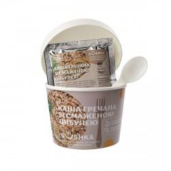Каша гречана зі смаженою цибулею (цибуля 10%) фото 5