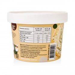 Пюре картопляне з філе курячим та грибами (філе куряче 7%) фото 3