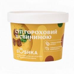 Суп гороховий зі свининою (свинина 15%) фото 1