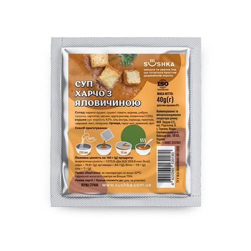 Суп харчо з яловичиною (яловичина 12%). Пакування: Пакет