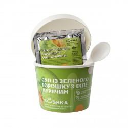 Суп із зеленого горошку з курячим філе. Філе куряче варено-сушене (12%) фото 5