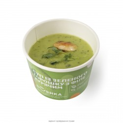 Суп із зеленого горошку з курячим філе. Філе куряче варено-сушене (12%) фото 6