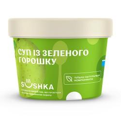 Суп із зеленого горошку