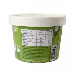 Суп із зеленого горошку. Зелений горошок варено-сушений (53%) фото 3